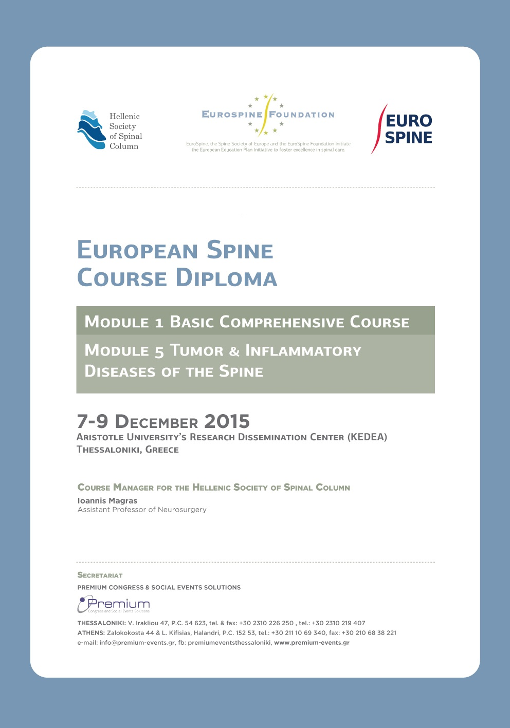 eurospine-foundation-poster-2015